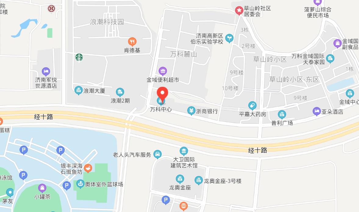 济南-分部