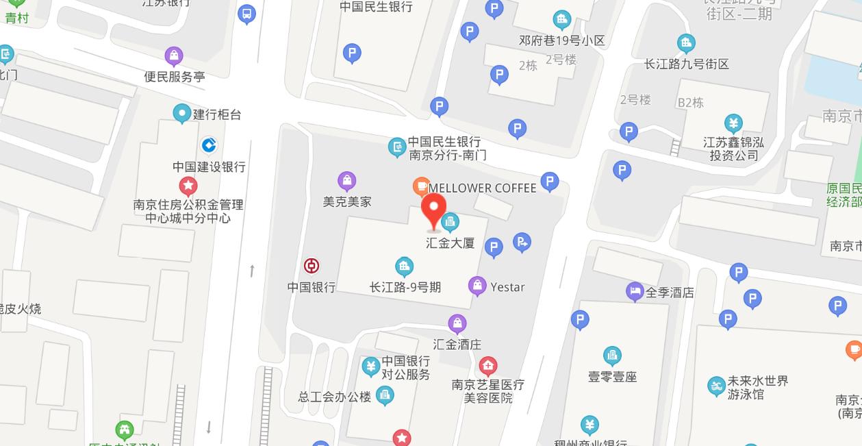 南京-分部