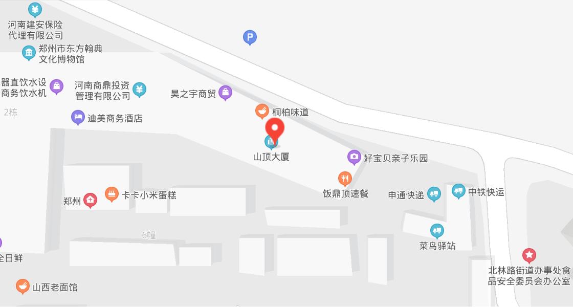 郑州-分部