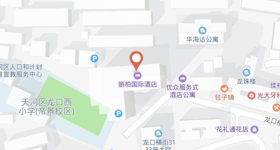 广州-分部
