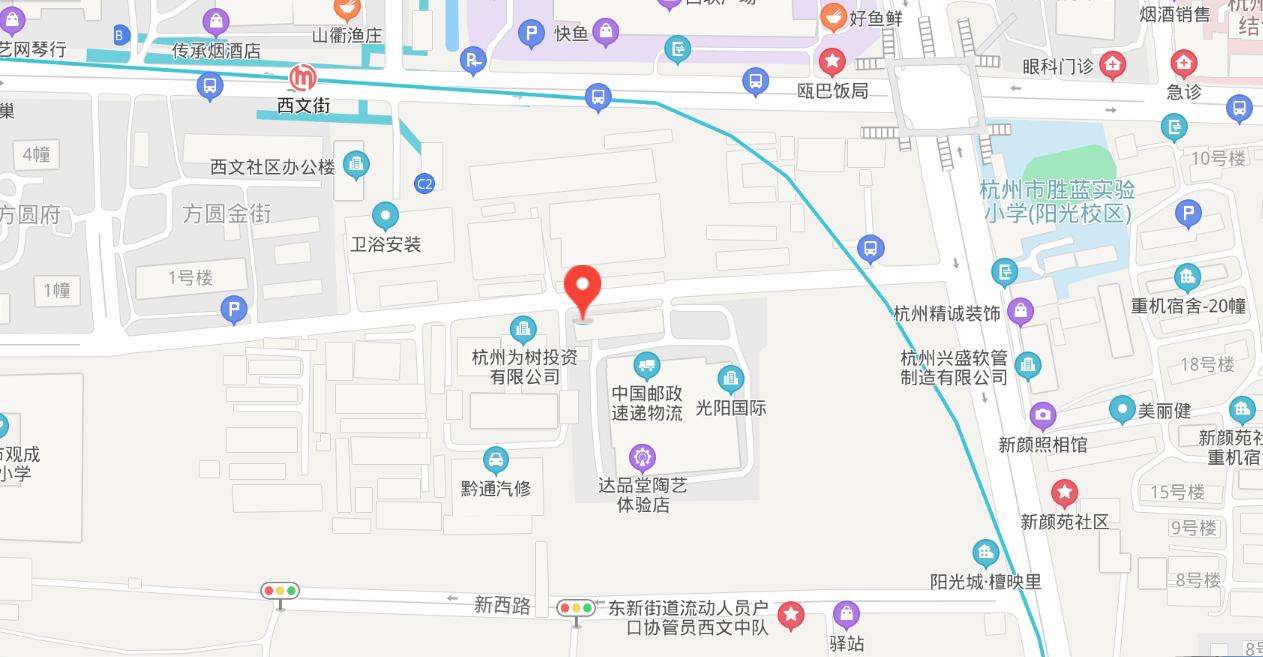 杭州-分部