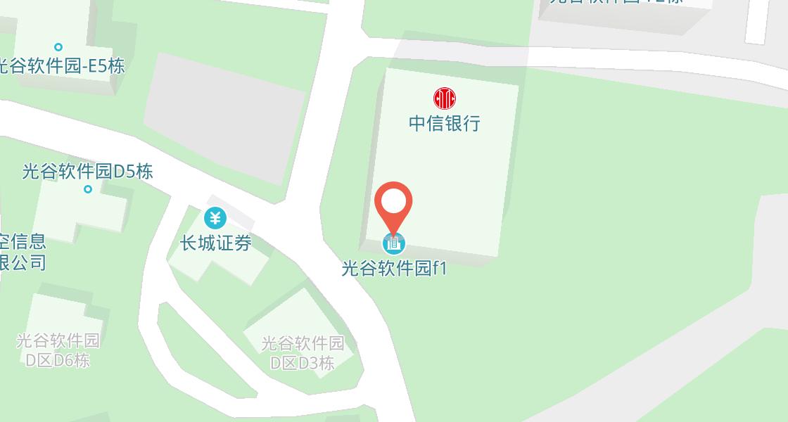 武汉-研发中心
