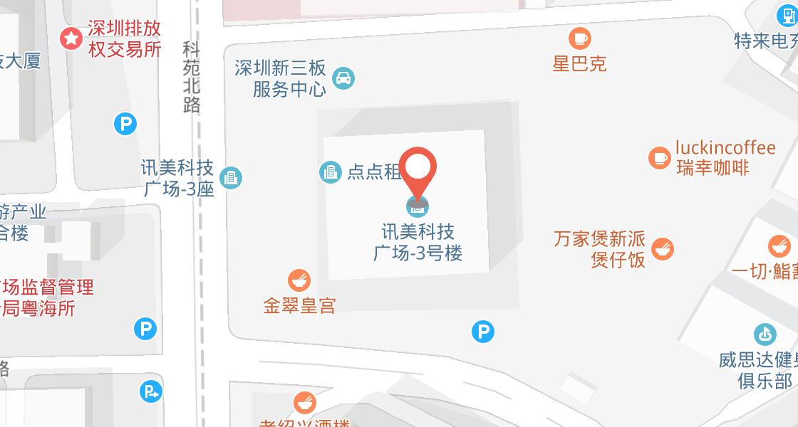 深圳-分部
